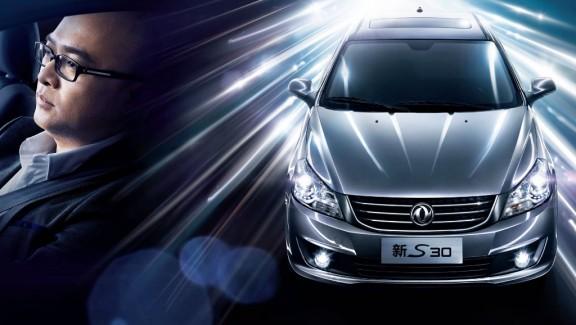 Donfeng pourrait investir dans Peugeot