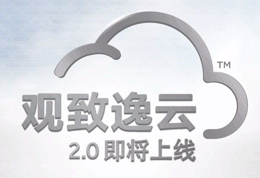 Le constructeur chinois Qoros débarque en Europe